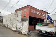 水戸市姫子にて店舗兼住宅解体工事の様子|LS