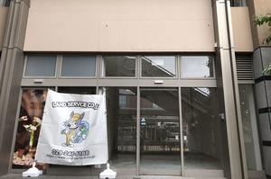 水戸駅付近テナント店舗の内装解体工事|LS