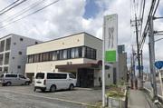 水戸市袴塚にて鉄骨2階建事務所の解体工事 LS