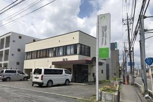水戸市袴塚にて鉄骨2階建事務所の解体工事|LS